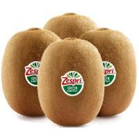 Kiwi Zespri Green al peso, compra mínima 1 UNIDAD, aprox. 120 g