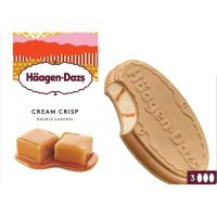 Cream Crisp de caramelo HAAGEN DAZS, pack 3x66 ml
